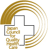 Japan Council for Quality Health Care